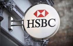 New 0.99 Percent Mortgage From HSBC For Squeaky Clean Borrowers
